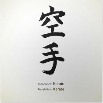 Poster Calligraphie japonaise, le mot: Karaté