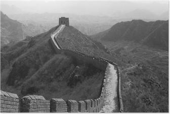 Poster De grote muur van China