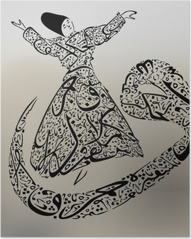 dervish and arabic calligraphy letter Poster