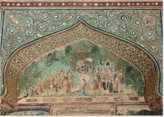 Indian palace, Bundi Poster