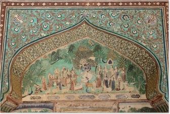 Poster Indian Palace, Mahal