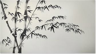 ink painted bamboo Poster