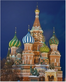 Poster La cathédrale de la Saint-Basile de nuit, Moscou