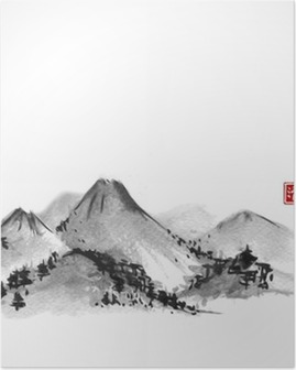 Poster Montagnes dessiné à la main avec de l'encre sur fond blanc. Contient des hiéroglyphes - zen, la liberté, la nature, la clarté, grande bénédiction. peinture à l'encre sumi-e orientale traditionnelle, u-sin, go-hua.