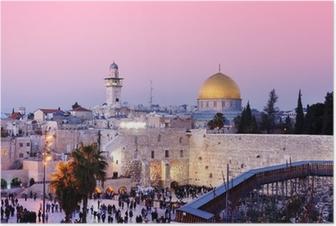 Poster Mur Ouest et Dôme du Rocher à Jérusalem, Israël