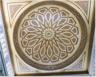 Poster Reis naar Hadj in Mekka 2013