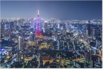 Poster Tokyo Japan City Skyline