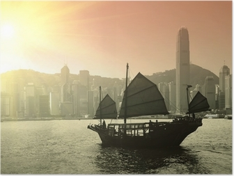 Poster Voile port de Victoria à Hong Kong