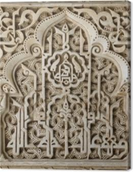 Alhambra - Fine Detailed Mosaic Premium prints