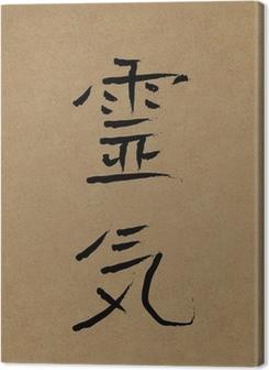 image of reiki symbol on parchment Premium prints