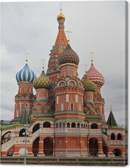 Saint Basil's Cathedral, Moscow, Russia. Premium prints
