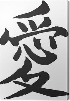 Quadro su Tela Kanji giapponese AMORE