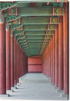 Quadro em Tela Changdeokgung Palace