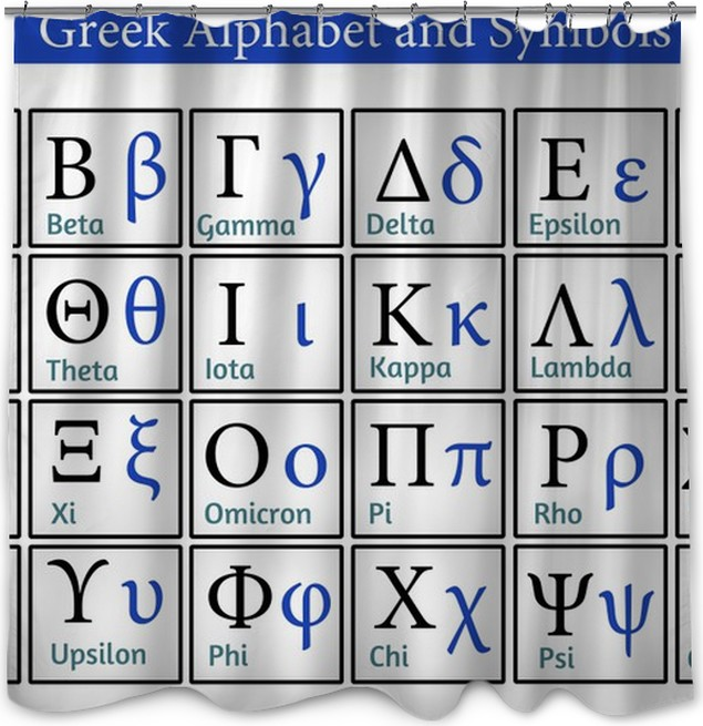 Greek Alphabet And Symbols Shower Curtain Pixers We Live To Change