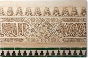 Carta da parati intonaci moreschi e piastrelle da dentro il palazzo