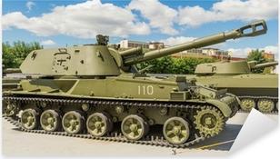 тяжелый танк экспонат военного музея Pixerstick Sticker
