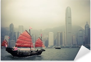 chinese style sailboat in Hong Kong Pixerstick Sticker