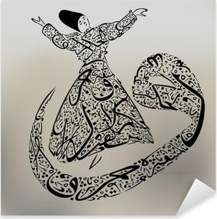 dervish and arabic calligraphy letter Pixerstick Sticker
