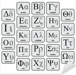 Greek Alphabet and Symbols, Hand-Made Chart Pixerstick Sticker