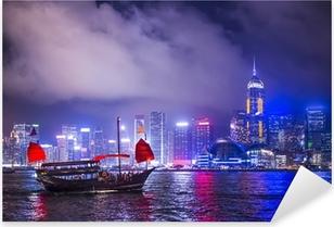 Sticker Pixerstick Hong Kong Chine