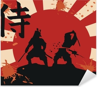 Pixerstick Sticker Japan samurai