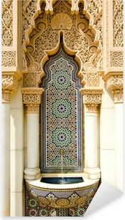 Moroccan architecture design Pixerstick Sticker