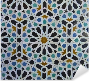 Moroccan Zellige Tile Pattern Pixerstick Sticker
