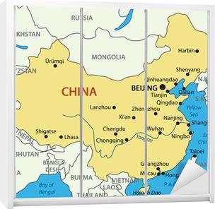 Carte La Chine Ath.Republique Populaire De Chine Vecteur Carte