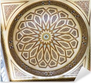 Pixerstick Sticker Reis naar Hadj in Mekka 2013