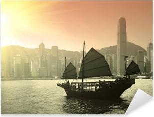 Sailing Victoria Harbor in Hong Kong Pixerstick Sticker