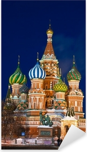 The Saint Basil's cathedral at night, Moscow Pixerstick Sticker