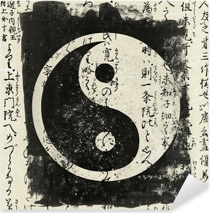 Yin And Yang Pixerstick Sticker