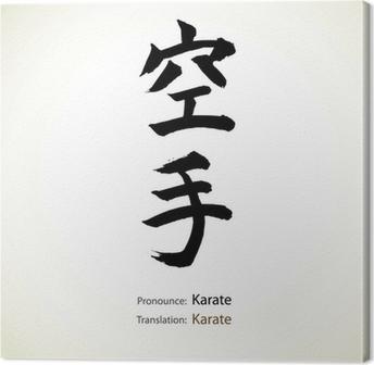 Tableau sur toile Calligraphie japonaise, le mot: Karaté
