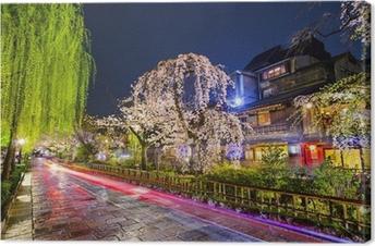 Tableau sur toile Gion District, Kyoto