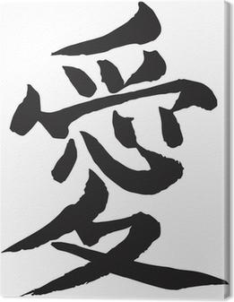 Tableau sur toile LOVE kanji japonais