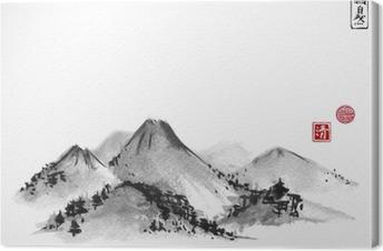 Tableau sur toile Montagnes dessiné à la main avec de l'encre sur fond blanc. Contient des hiéroglyphes - zen, la liberté, la nature, la clarté, grande bénédiction. peinture à l'encre sumi-e orientale traditionnelle, u-sin, go-hua.