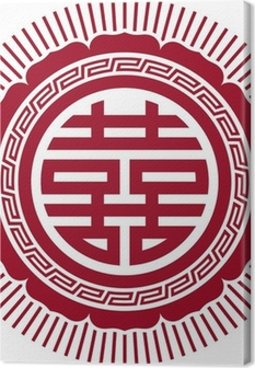 Tableau sur toile Symbole chinois de double bonheur