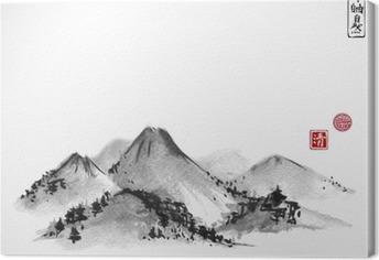 Tuval Baskı Dağ eli beyaz zemin üzerine mürekkeple çizilmiş. zen, özgürlük, doğa, netlik, büyük nimet - hiyeroglif içerir. Geleneksel oryantal mürekkep boyama Sumi-e, u-sin, go-hua.