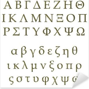 Vinilo Pixerstick 3D Golden Greek Alphabet