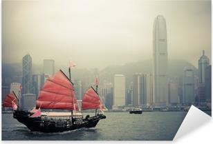 Vinilo Pixerstick Barco de vela del estilo chino en Hong Kong