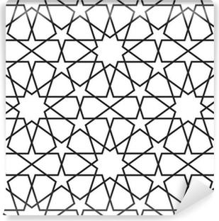 Arabic seamless pattern. Vector ornament Vinyl Wall Mural