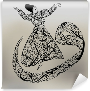 dervish and arabic calligraphy letter Vinyl Wall Mural