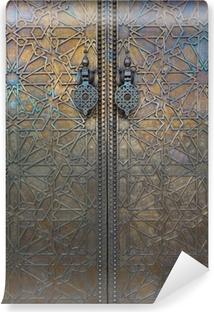 Door at Dar El Makhzen, Morocco Vinyl Wall Mural