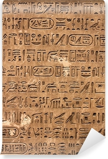Ancient Egyptian Wall Carving Wall Mural Pixers We live to change