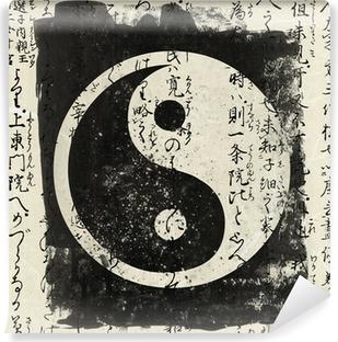 Yin And Yang Vinyl Wall Mural