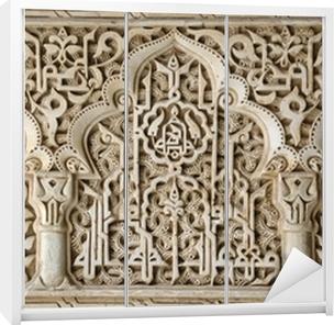 Alhambra - Fine Detailed Mosaic Wardrobe Sticker