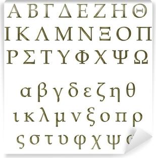 Zelfklevend Fotobehang 3D Golden Greek Alphabet