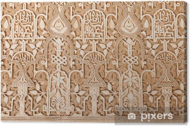 Canvas Alhambra in Granada. Arabisch reliëf detail in Nasrid Palace - Vakantie