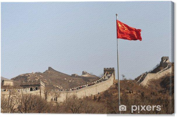 Grote Foto Aan De Muur.Canvas Grote Muur Van China