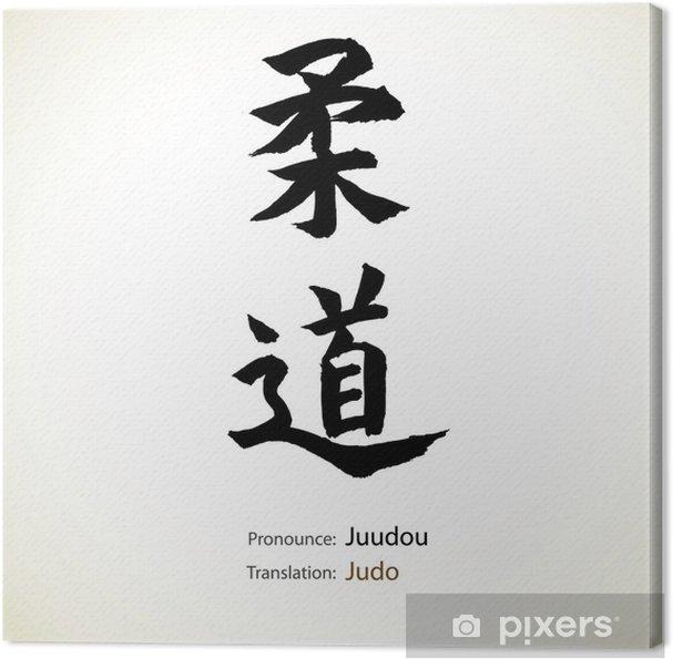 Canvas Japanse kalligrafie, woord: Judo - Kunst en Creatie